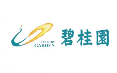 country-garden-client-logo